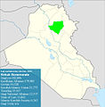 Iraqi parliamentary election, 2010 result-Kirkuk.jpg