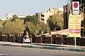 Isfahan 2020-03-31 18.jpg
