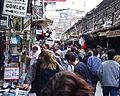 Istanbul -Spice markets- 2000 by RaBoe 03.jpg