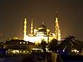 Istanbul PB096734raw (4119382251).jpg