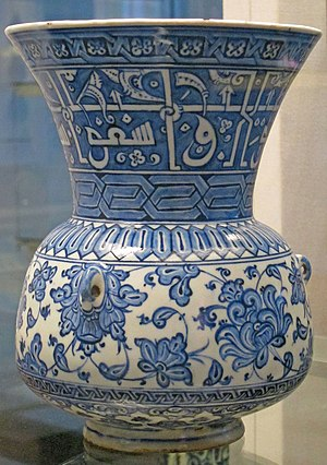 Mosque lamp - İznik pottery lamp with lotuses c. 1510. Similar to four lamps that hung in the mausoleum of Bayezid II in Istanbul
