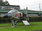 JASDF Mitsubishi F-1 at Fuchu Air Base.jpg
