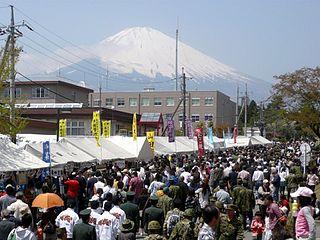 JGSDF Camp Itazuma