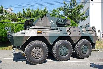 Type 87 ARV - The Type 87 on display at Camp Takeyama.
