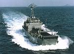 JMSDF LCU-2002.jpg