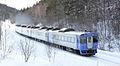 JNR 183 series DMU 521.JPG