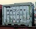 JNR container C12 129.jpg