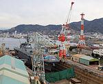 JS Ise (DDH-182) in dry dock No.4 of Japan Marine United Kure, -22 Mar. 2013 a.jpg