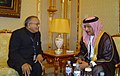 Jaipal Reddy at the bilateral meeting with the Minister of Energy, UAE, Mr. Mohammad Dhaen Al Hamli.jpg