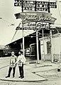 Jambalaya 1975 On Strike NOPSI Carrollton Car Barn.jpg