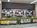 Japanese-national-railways-C62-15-20110308.jpg