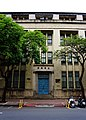 Japanese Colonial-era Imperial Life Insurance Building 20130428.jpg
