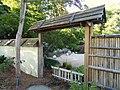 Japanese Garden - J. C. Raulston Arboretum - DSC06271.JPG
