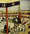 Japanese art (right part), The Big T 1933 (page 91 crop).jpg