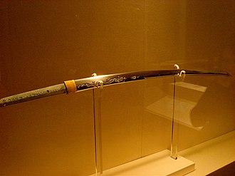 Horimono - Image: Japanese katana with horimono (blade carving)