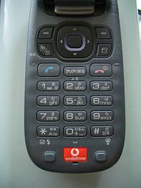 Japanese mobile phone keypad (Model Vodafone V...
