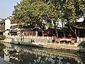 Jiangnan Examination Hall and Qinhuaihe River.jpg