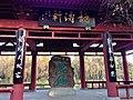 Jiangyou, Mianyang, Sichuan, China - panoramio (40).jpg