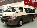 Jin Bei H2L Minibus 2011 (11792018613).jpg
