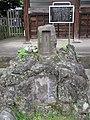 Jokyoji Hanabusa Itcho grave.JPG