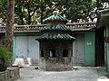 Joss Paper Burner in Kun Lam Temple 觀音堂金爐 - panoramio.jpg