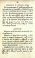 Judson Grammatical Notices 0026.png
