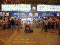 KCR Sheung Shui Station lobby.jpg