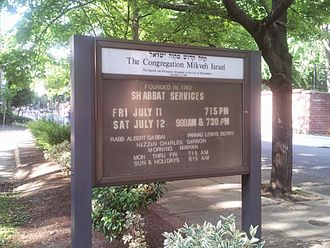 Congregation Mikveh Israel - 44 N 4th Street, Philadelphia (July 2014)