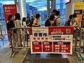 KMB sell Book Fair bus route 17-07-2021.jpg