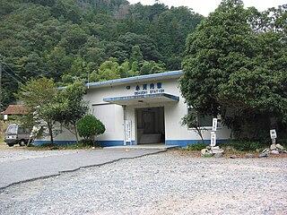 Ogauchi Station