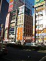 Kabukicho ichibangai.jpg