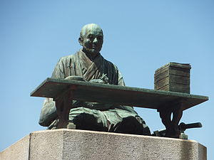 Kaibara Ekken -  Bronze Statue of Kaibara Ekken at his gravesite (Kinryū-Temple, Fukuoka-City, Japan)
