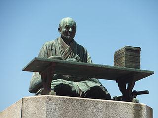 Kaibara Ekken