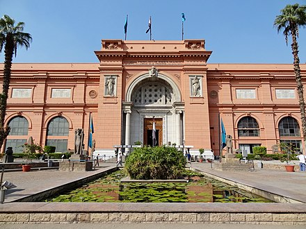 Main entrance of the Egyptian Museum, located in Tahrir Square. Kairo Agyptisches Museum 04.jpg