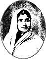 Kamala Devi (1895-1923).jpg