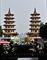 Kaohsiung Lotus Pond Tiger- & Drachenpagode 09.jpg
