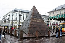 Karlsruhe, die Pyramide.JPG