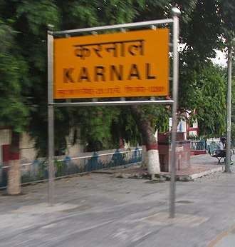 Karnal - Karnal railway station