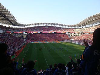 J1 League - Image: Kashima Soccer Stadium 5