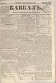 Kavkaz 1856 N74.pdf