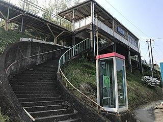 Kawanishi Station (Yamaguchi) Railway station in Iwakuni, Yamaguchi Prefecture, Japan