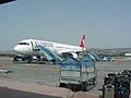 Kayseri Airport (40413911452).jpg