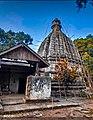 Kedar Temple , Hajo.jpg