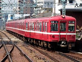 京急1000型电力动车组 (初代)