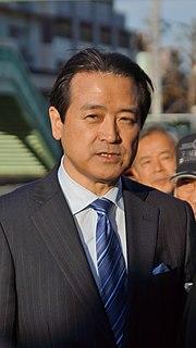Kenji Eda Japanese politician