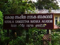 Malayalam script wikipedia image school sign thecheapjerseys Image collections