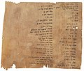 Khalili Collection Aramaic Documents IA21.jpg