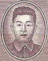 Kim Yong-bom (cropped).jpg