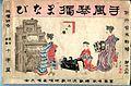 Kimono women play the harmonium,organetta, and accordion.jpg