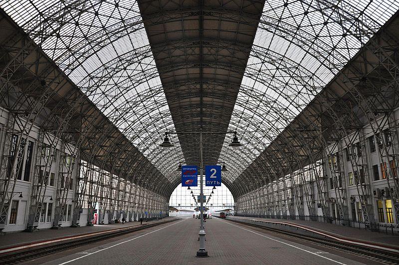 File:Kiyevsky Rail station.jpg